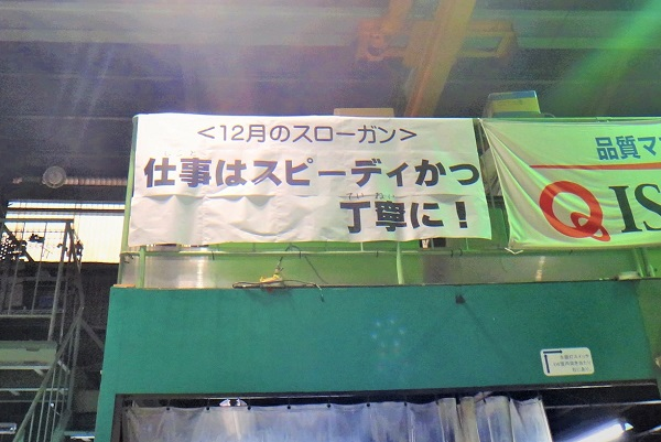 201812 surogan