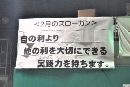 201902suro-gan-2