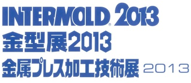 intermold2013