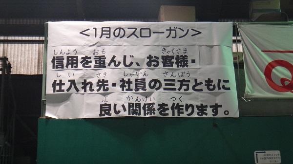 suro-gan201901